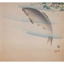 Nagamachi Chikuseki: Carp and Mizukusa - Ronin Gallery
