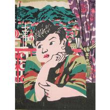 Kawanishi: Woman - Ronin Gallery