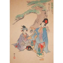 Koun: Dancing Scene from the Play - Ronin Gallery