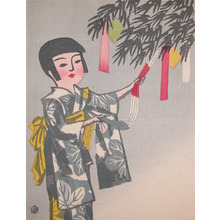 Maekawa Senpan: Tanabata Star Festival - Ronin Gallery
