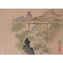 Shokei: Kiyomizu Temple in Spring - Ronin Gallery