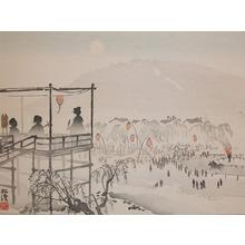 Shokei: Moon Viewing - Ronin Gallery