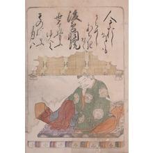 勝川春章: The Retired Emporer Gotoba - Ronin Gallery