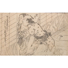 Nishikawa Sukenobu: Hurry, Someone is Coming - Ronin Gallery