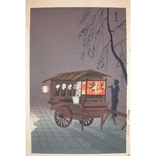 Tokuriki: Music by the Soba Wagon - Ronin Gallery