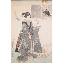 歌川国貞: Woman Playing - Ronin Gallery