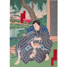 Utagawa Yoshitaki: Arashi Rikan - Ronin Gallery