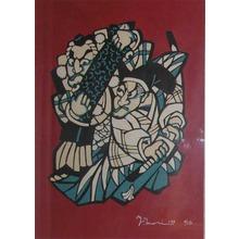 森義利: Kanjincho - Ronin Gallery
