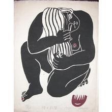 Gashu: Woman Combing her hair - Ronin Gallery