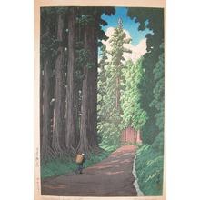Kawase Hasui: Road to Nikko - Ronin Gallery