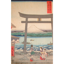 Utagawa Hiroshige: Enoshima, Sagami - Ronin Gallery