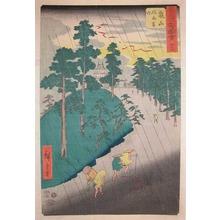 Utagawa Hiroshige: Kameyama - Ronin Gallery