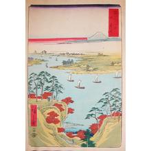 Utagawa Hiroshige: Konodai on the River Tone - Ronin Gallery