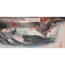 Kokyo: Desperate Fleet - Ronin Gallery