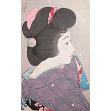 Kotondo: Hazy Moon in Spring - Ronin Gallery