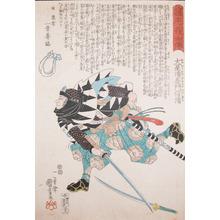 歌川国芳: Oboshi Seizaemon Nobukiyo - Ronin Gallery