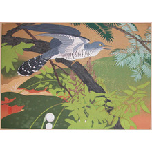 Rakuzan: Early Summer: Royal Fern and Cuckoo - Ronin Gallery