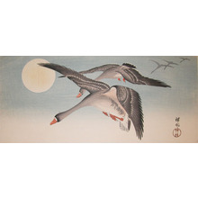 Shoson: Flying Geese and Full Moon - Ronin Gallery