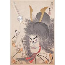 Tadamasa: Make Up of Two Tomomori - Ronin Gallery