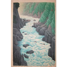逸見享: Juji Gorge at Kurobe - Ronin Gallery