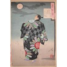 Tsukioka Yoshitoshi: A Poem by Fukami Jikyu - Ronin Gallery