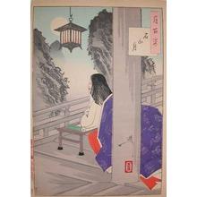 Tsukioka Yoshitoshi: Ishiyama Moon - Ronin Gallery