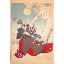 Tsukioka Yoshitoshi: Kobayashi Heihachiro - Ronin Gallery