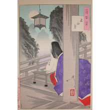 月岡芳年: Moon at Ishiyama - Ronin Gallery