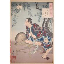 月岡芳年: Moon over Shi Clan Village: Kumonryu - Ronin Gallery