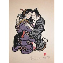 森義利: Lovers - Ronin Gallery