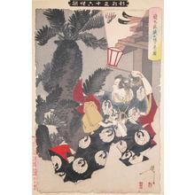 Tsukioka Yoshitoshi: Ranmaru and Mysterious Palm - Ronin Gallery