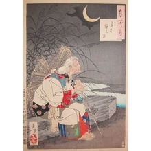 月岡芳年: The Gravemaker Moon - Ronin Gallery