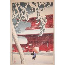 川瀬巴水: Zojo Temple in Snow, Shiba - Ronin Gallery