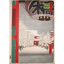 歌川広重: Kinryuzan Temple at Asakusa - Ronin Gallery