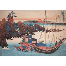 葛飾北斎: Chunagon Iemochi - Ronin Gallery