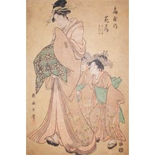 Kitagawa Utamaro: The Famed Courtesan Hanaogi - Ronin Gallery