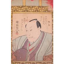 Unknown: Nakamura Utaemon - Ronin Gallery