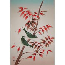 Ashikaga: Nightingale and Lacquer Tree - Ronin Gallery