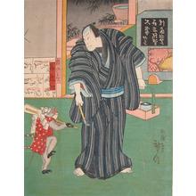 Hironobu: Sarumawashi; Arashi Rikan - Ronin Gallery