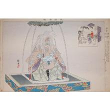 Tsukioka Kogyo: Himuro - Ronin Gallery