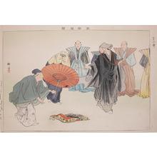 Tsukioka Kogyo: Kogarukasa - Ronin Gallery