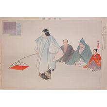 Tsukioka Kogyo: Sakuragawa - Ronin Gallery