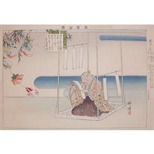 月岡耕漁: Sekidera Komachi - Ronin Gallery
