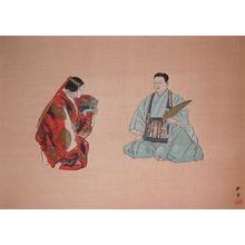 Tsukioka Kogyo: Senju - Ronin Gallery