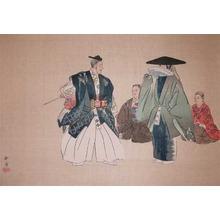 Tsukioka Kogyo: Toei - Ronin Gallery