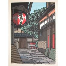 Nishijima: Back Street - Ronin Gallery