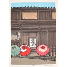 Nishijima: Chilly Day - Ronin Gallery