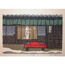 Nishijima: Heavy Snow - Ronin Gallery