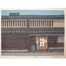 Nishijima: Light Snow - Ronin Gallery
