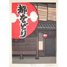 Nishijima: Miyako-odori Lantern - Ronin Gallery